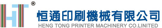 HENG TONG PRINTER MACHINERY CO., LIMITED