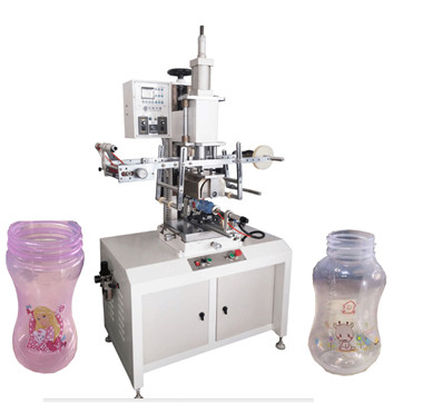 PP Baby Feeding Bottle Heat Transfer Machine
