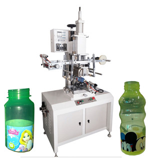 PP Water Bottle Heat Transfer Machine
