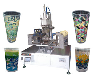 Conical Cup Heat Transfer Machine